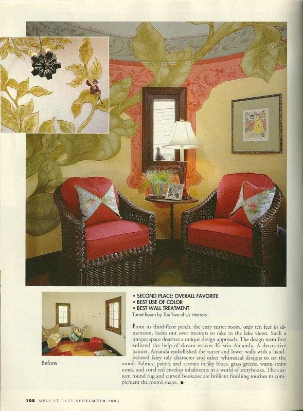 living room set 2